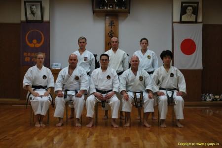 Ryushinkan Dojo v Tokiu