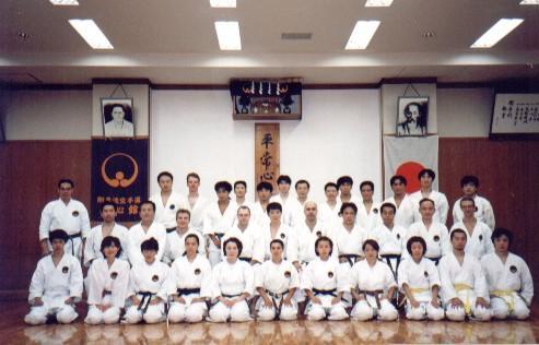 Ryushinkan Dojo Members