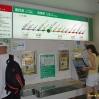 09-08-28-okinawa-tokyo-068