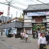 09-08-28-okinawa-tokyo-1700