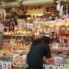 09-08-28-okinawa-tokyo-1728